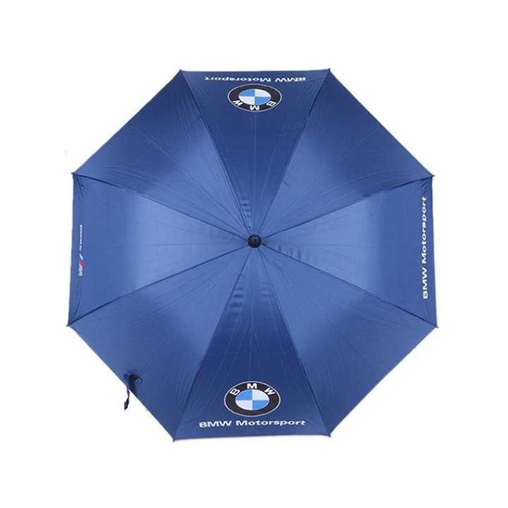 BMW Smart Blue Umbrella For Men