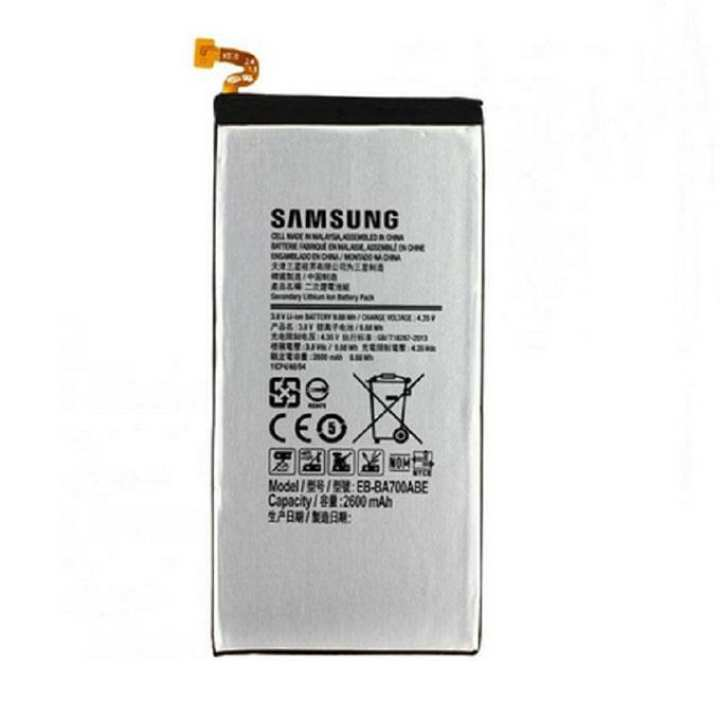 Mobile Battery for Samsung Galaxy A7 Duos - 2600mAh