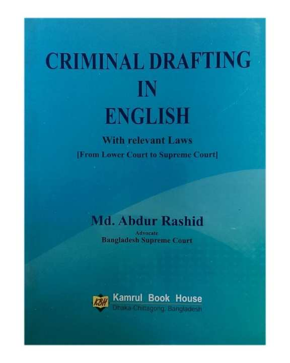Criminal Drafting In English by MDr.Abdur Rashid