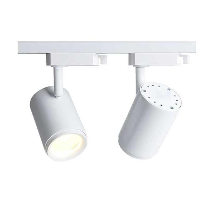 Kinxzo ECO TL-10W LED Track Light – White