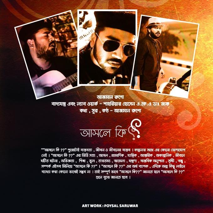 Azman Rusho - Ashole ki ? (Physical Album)