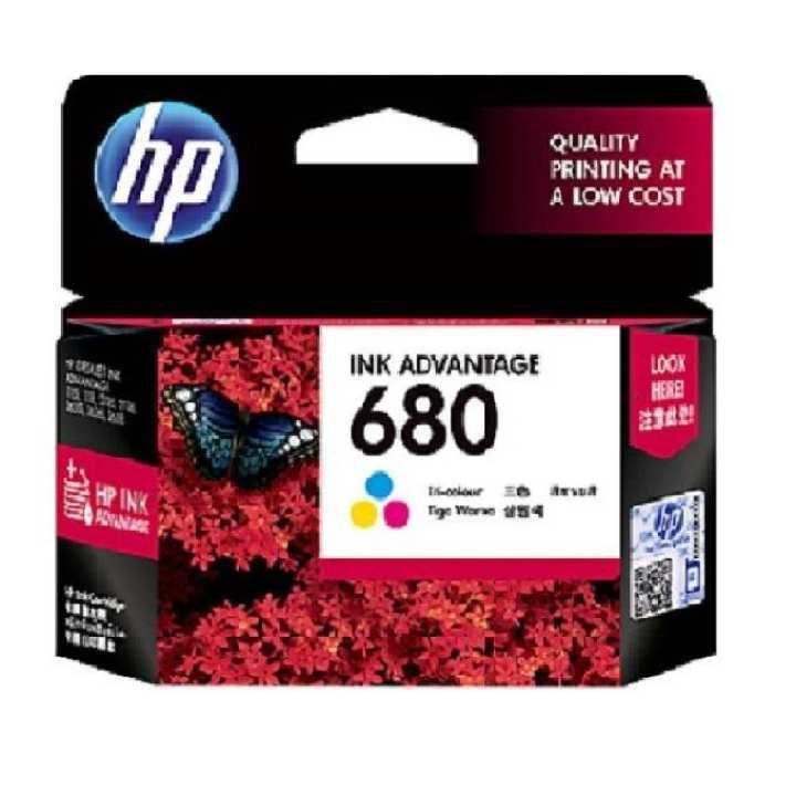 680 Ink Advantage Cartridge - Multicolor