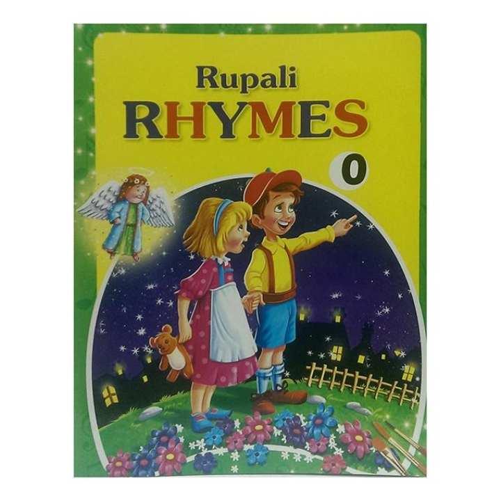 Rupali Rhymes - 0