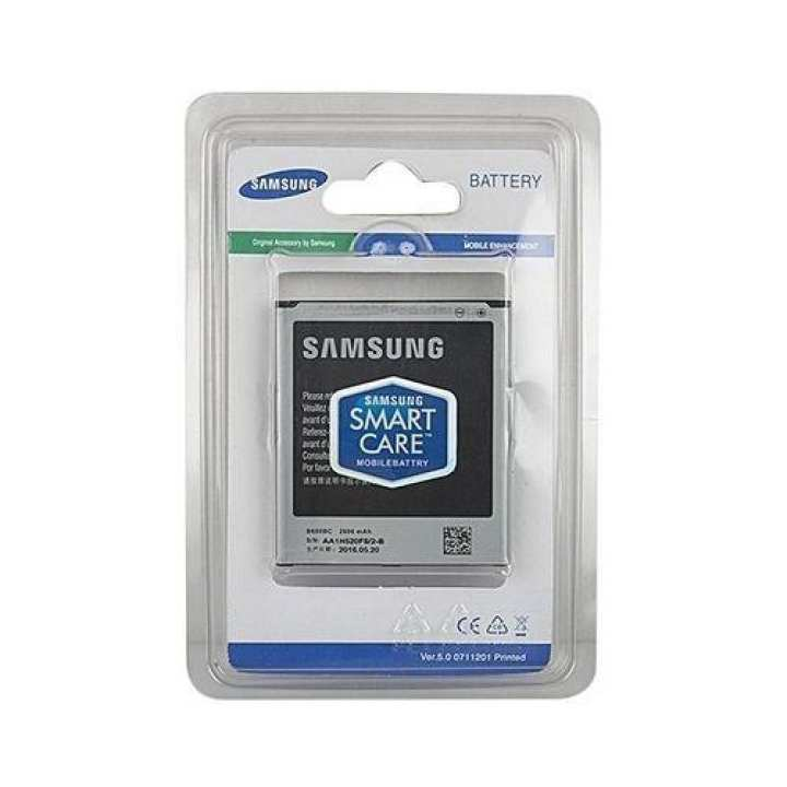 Mobile Battery for Samsung Galaxy Grand Prime G530 - 2600mAh