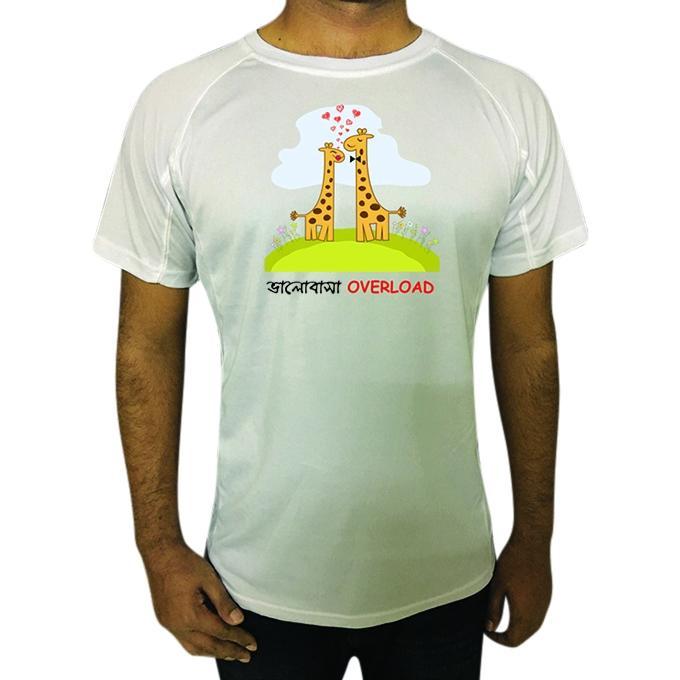 White Short Sleeve Casual T-Shirt For Men