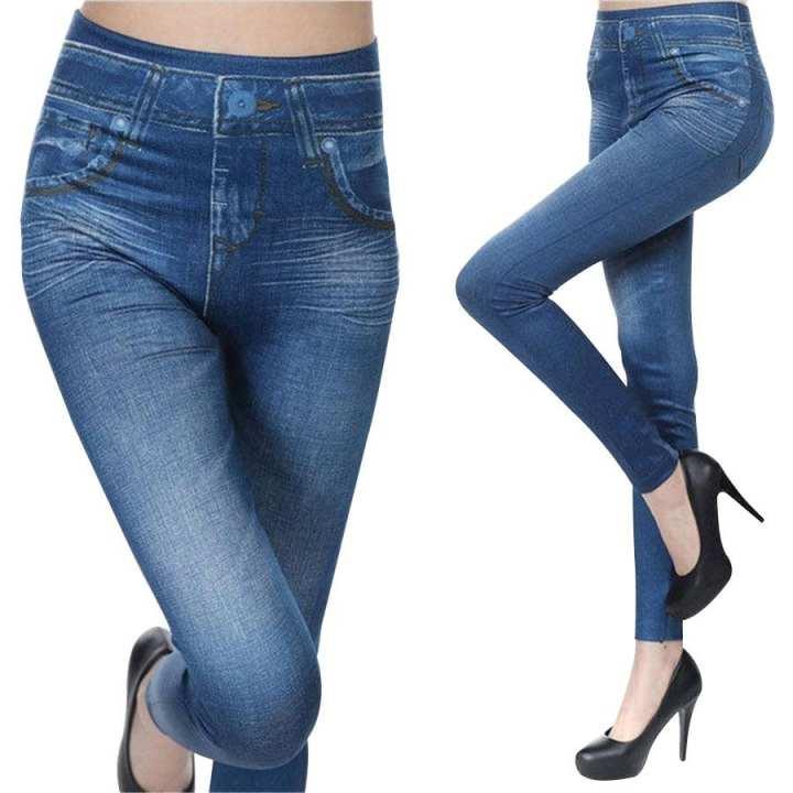 Slim'n Lift Caresse Jeans for Ladies Skinny Seamless High Waist Jeggings Shapewear Slimming Fit Bum Lifting Tummy Tuck Waist Control Denim Look Shaper Pant