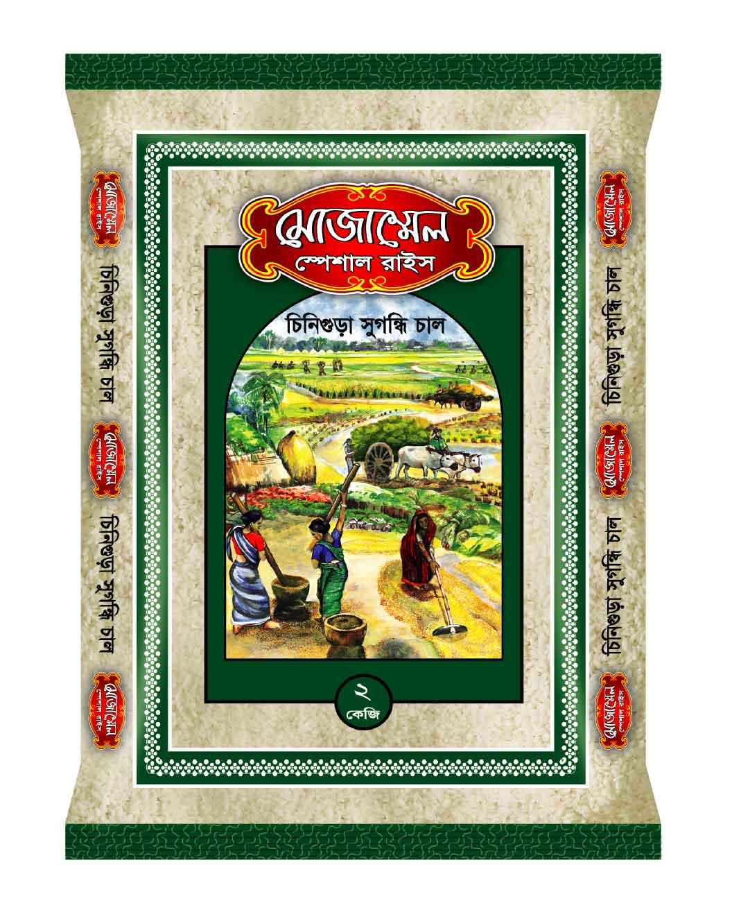 Spices Herbs Dates In Bangladesh At Best Price Pure Green Organic Rice Long Grain 1 Kg Special Chinigura 2kg