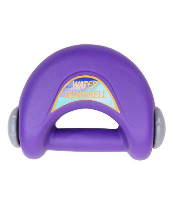 Water Dumbbell 3kgs Pair - Purple
