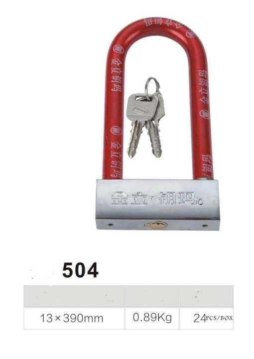  U Shape8832 Bike Lock - RED