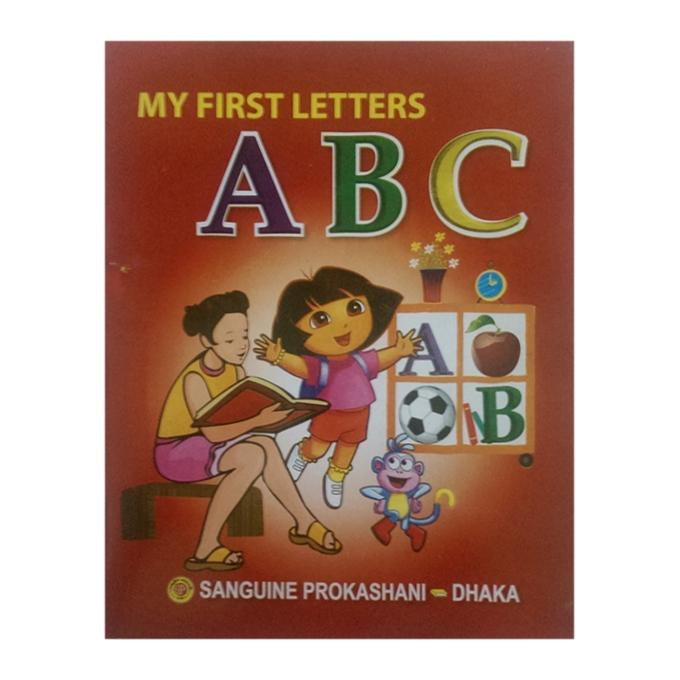 My First Letters A B C