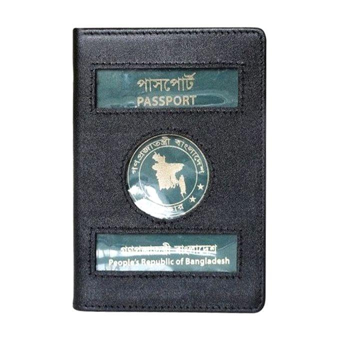 Leather Passport Cover with Multi Pocket - Black