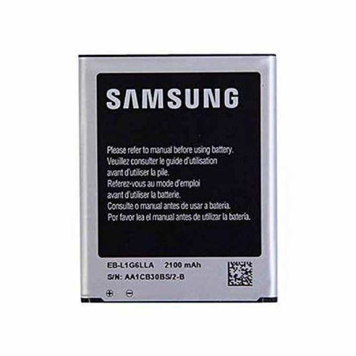 Mobile Battery for Samsung Galaxy S3 - 2100mAh