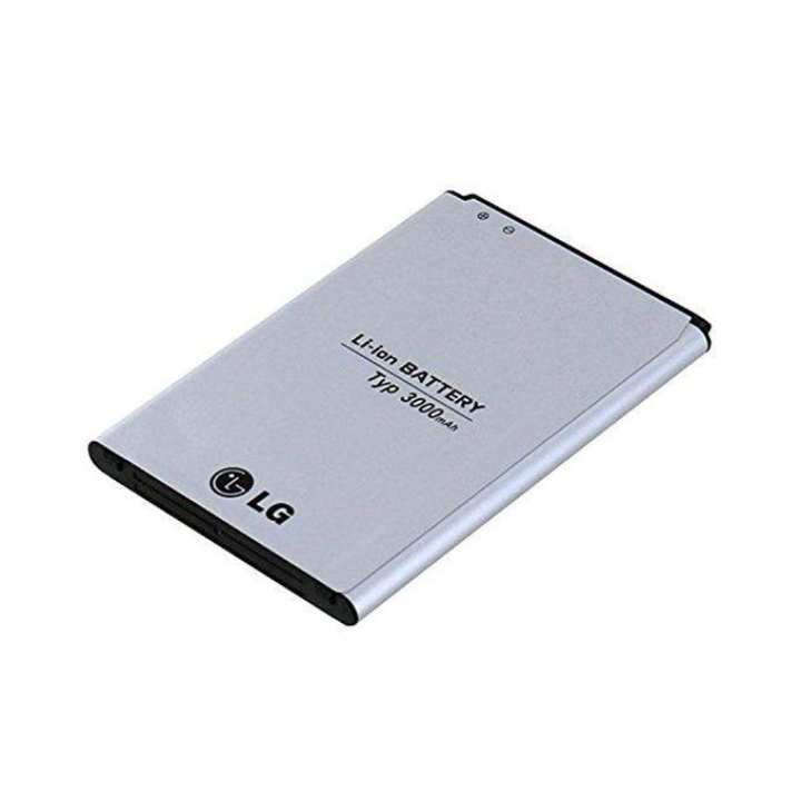 LG G3 Standard Genuine Replacement Battery 3000mAh - Silver