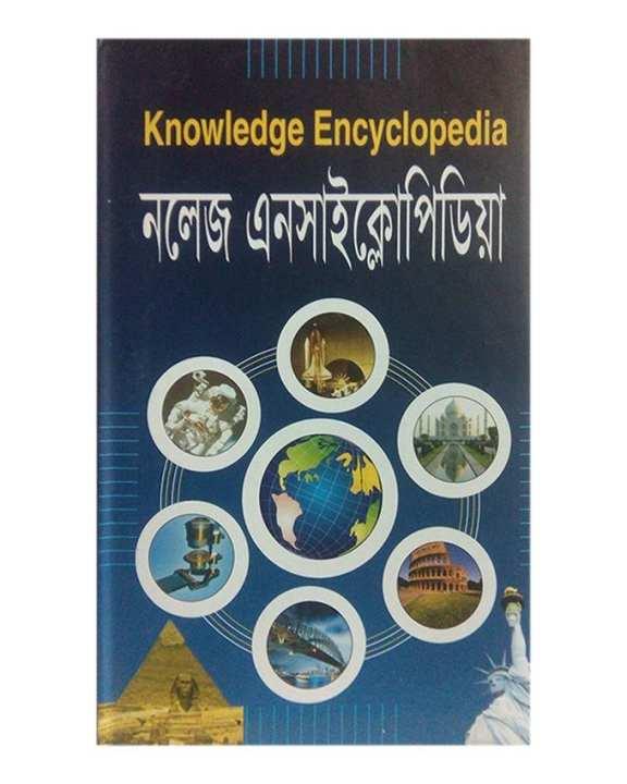 Knowledge Encyclopedia