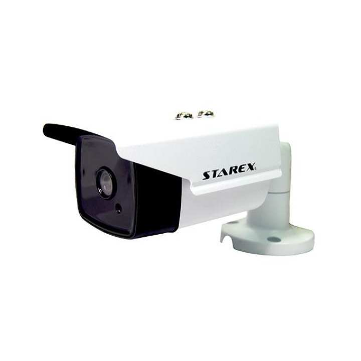 CCTV Camera - ST-B404 - 1.3 MP - 12mm - White and Black