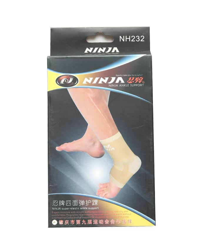 NH232 Super Elastic Ankle Support - White