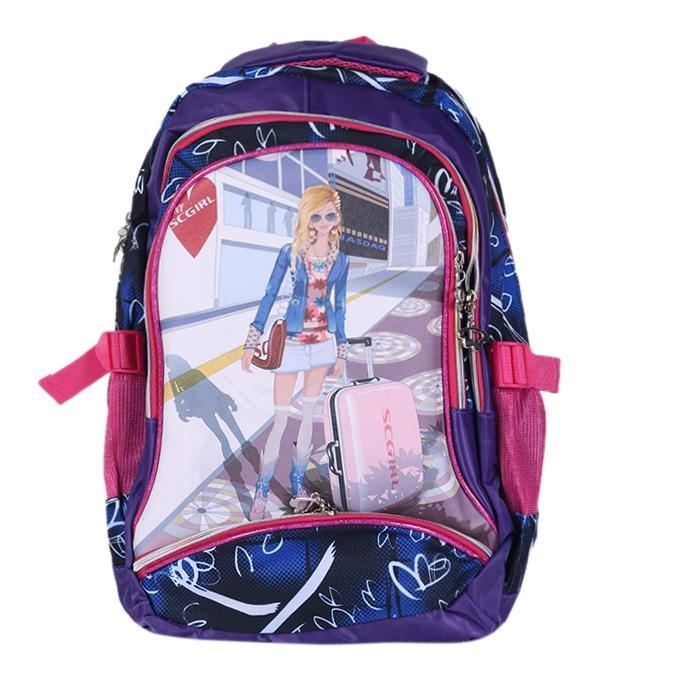 Polyester Backpack - Blue