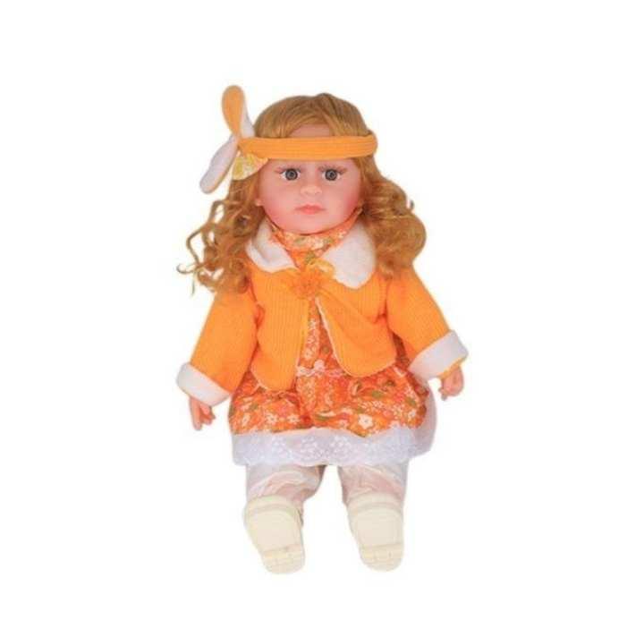 Baby Park Talking Doll