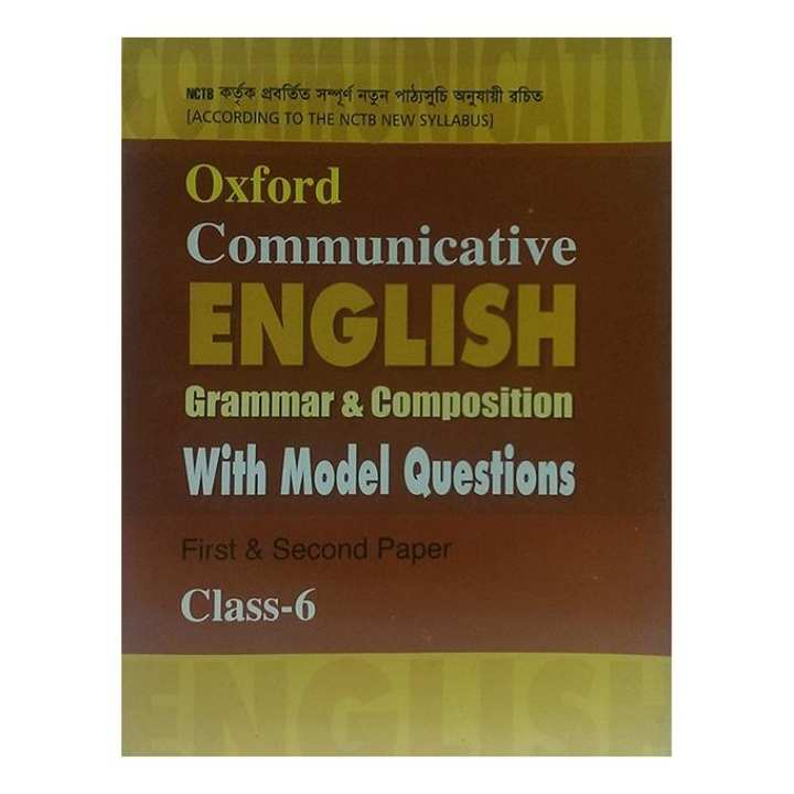 Oxford Communicative English Grammar and Composition First and Second Paper with Solution - For Class 6