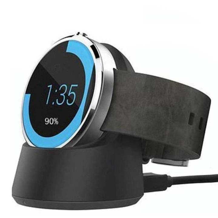 Moto 360 Wireless Charging Dock - Black