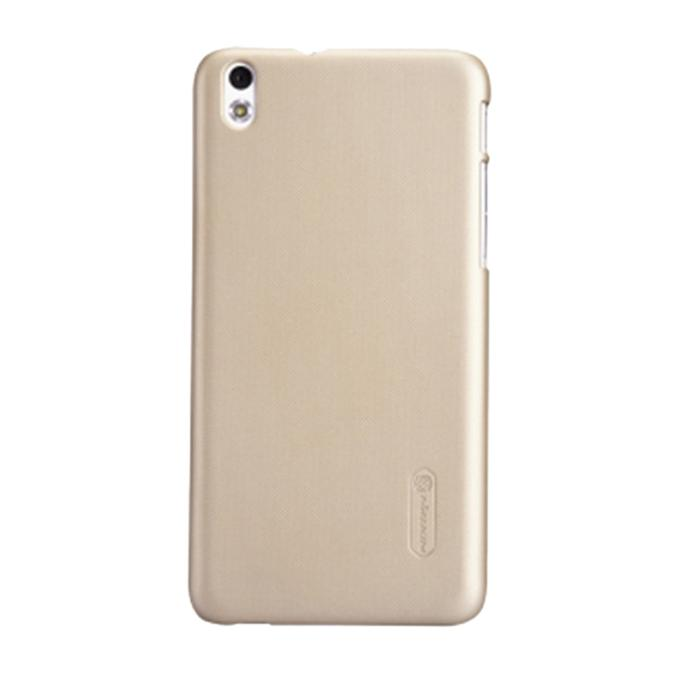 Super Frosted Shield Back Cover for HTC Desire 825 - Golden