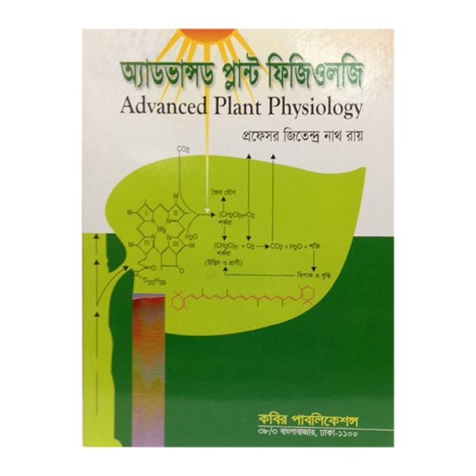 Advanced Plant Physiology by Professor Jitendra Nath Roy
