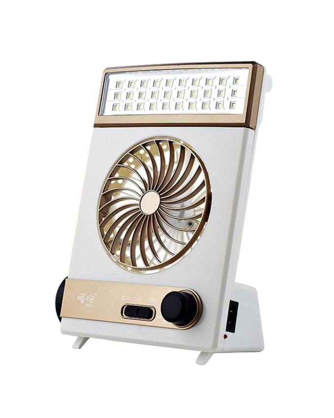 Multi-function LED Light with Fan - Golden