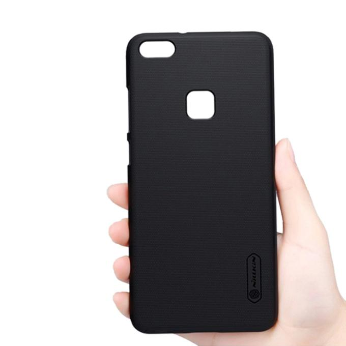 Lite Super Frosted Shield For HUAWEI P10 - Black
