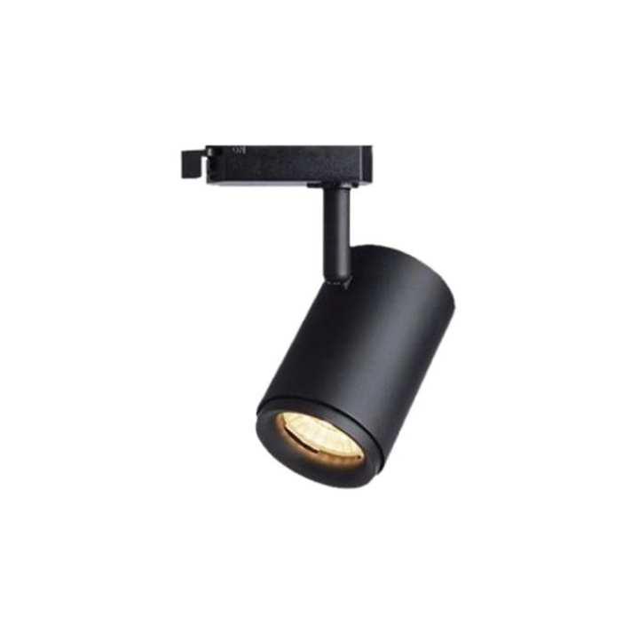 Kinxzo ECO TL-30W LED Track Light – Black