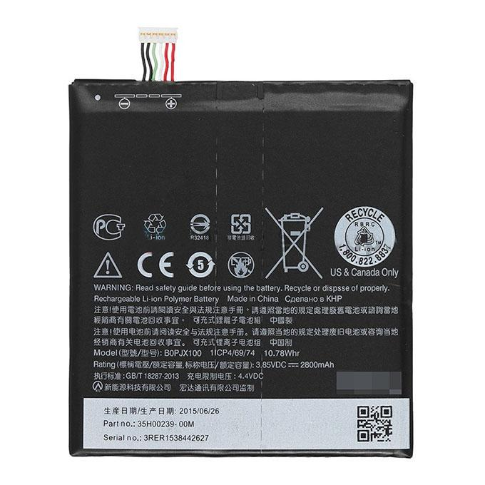 Mobile Battery for HTC One E9 - 2800mAh