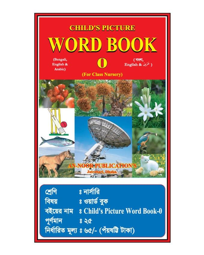 Child's picture Word Book - 0