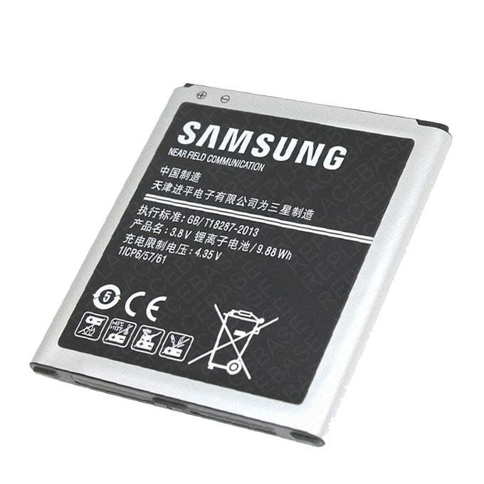 SM-J500F Galaxy J5 2600mAh Battery