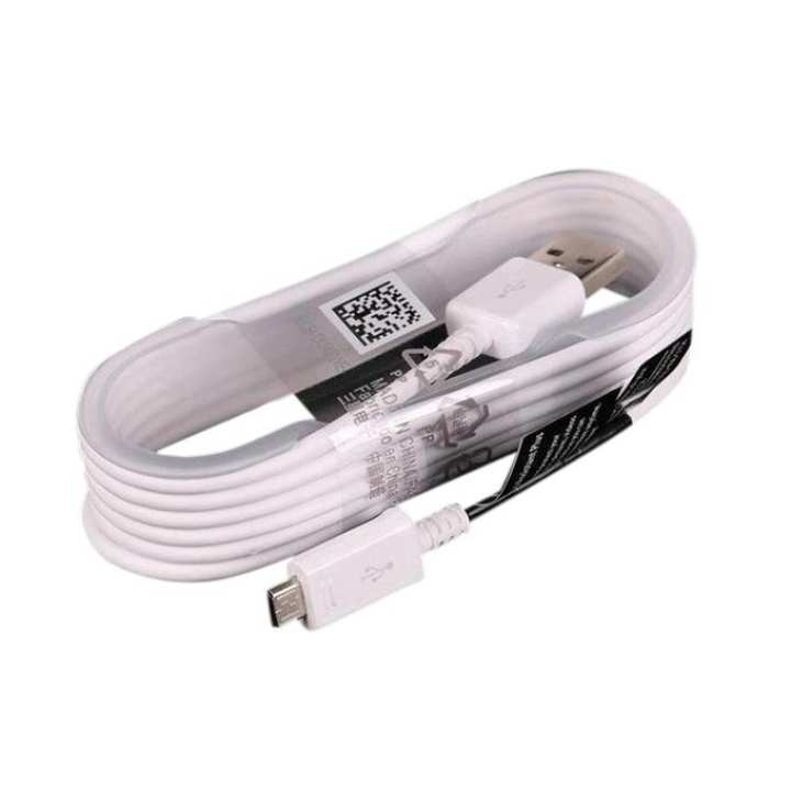 Ultra Speed Micro USB 150cm Data and Charging Cable - White