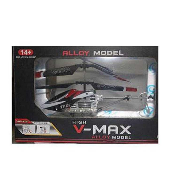V-Max Remote Control Helicopter - Multi Color