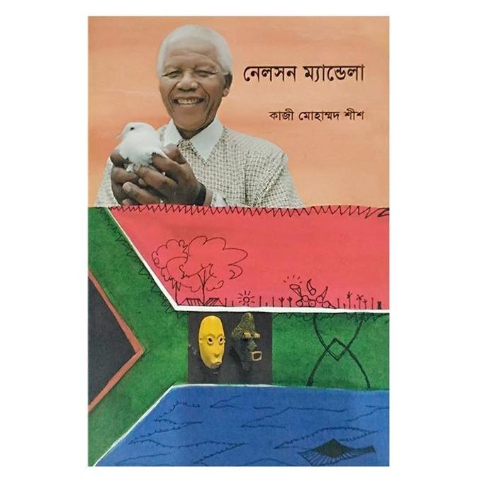 Nelson Mandela by Kazi Mohammad Sish