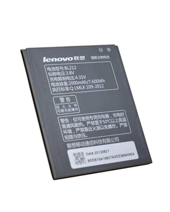 Mobile Battery for Lenovo BL-212 - 2000mAh