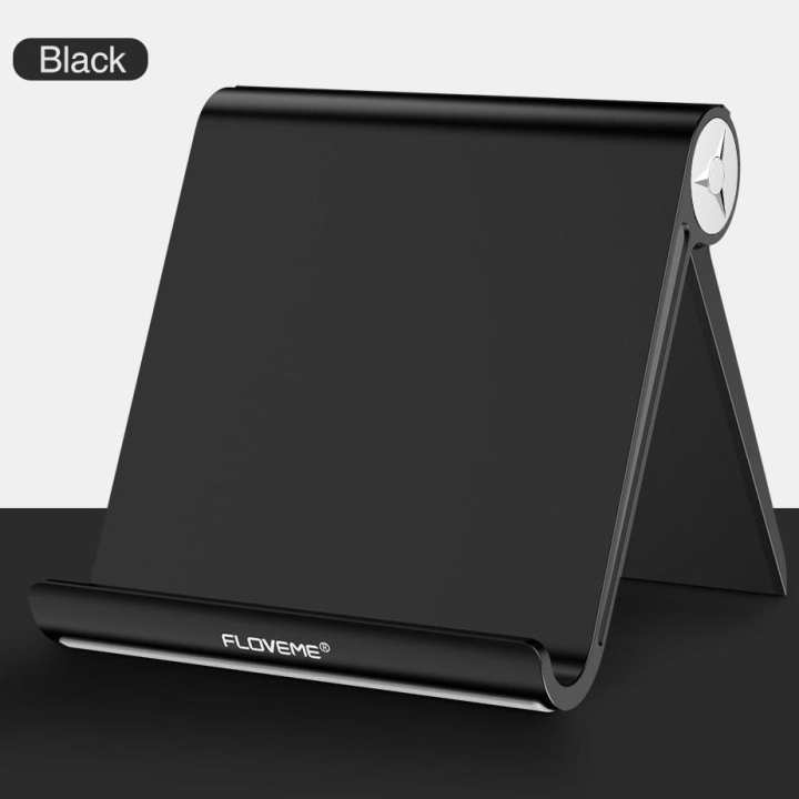 FLOVEME Universal Mobile Phone Holder Stand Desk