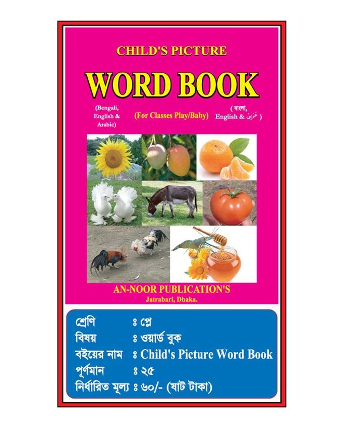 Child's Picture Word Book