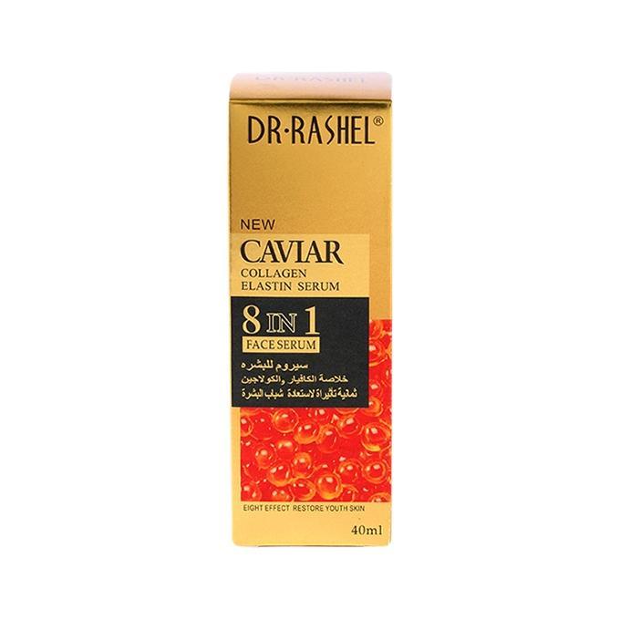 Caviar Collagen Elastin 8 × 1 Face Serum For Women - 40ml