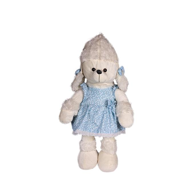 Wool Doll -  Sky Blue and Grey