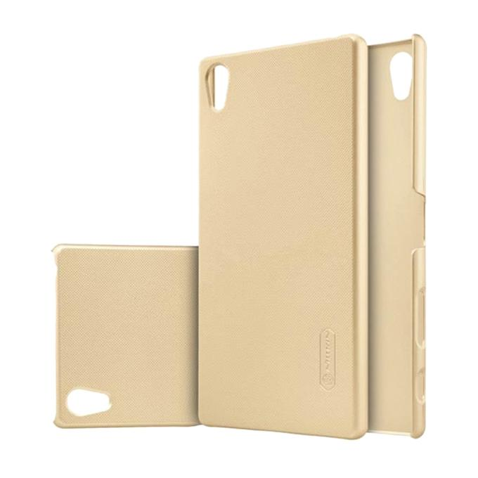 Super Frosted Shield Back Cover for Sony Xperia Z5 Premium - Golden