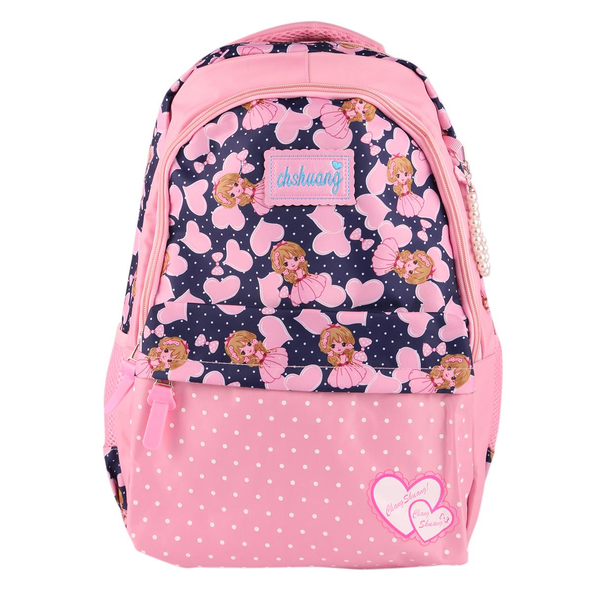 Buy Chip nouko Kids Bags 2 at Best Prices Online in Bangladesh ... 26e76a177a16c
