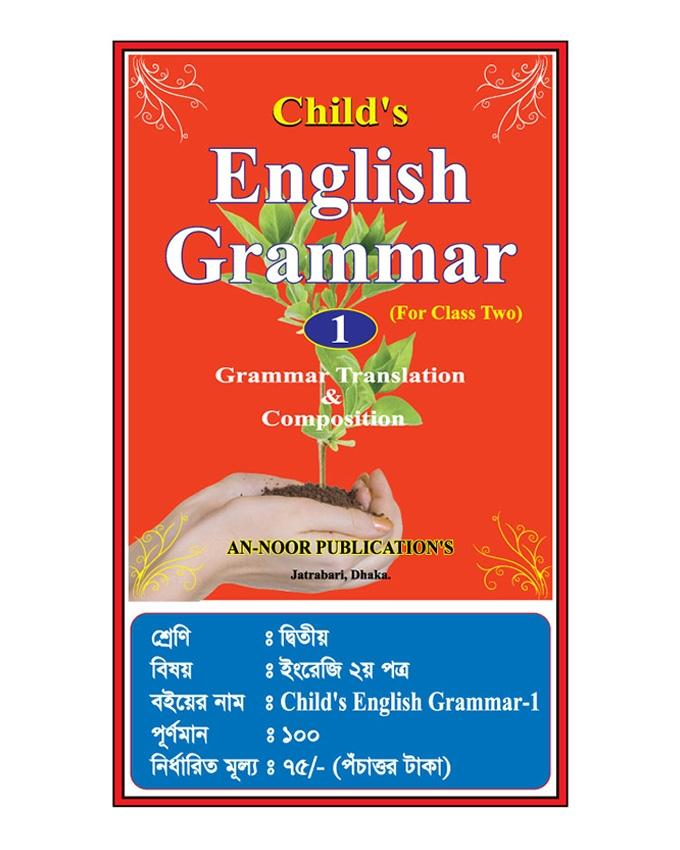 Child's English Grammar - 1 for Class Two
