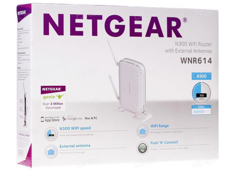 Netgear Bangladesh Online Shop - Netgear Online Store - Daraz com bd