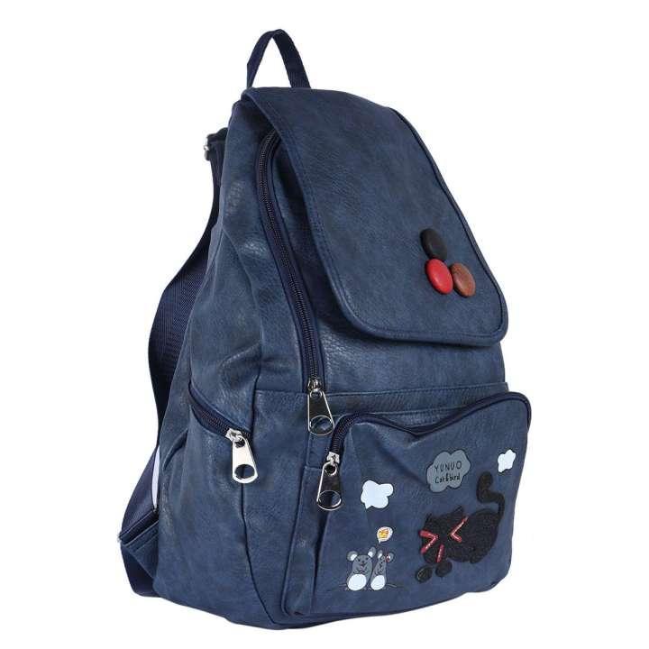 2cb0af30b0 Ladies Backpacks In Bangladesh At Best Price - Daraz.com.bd