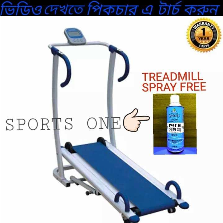 1 Way Manual Treadmill – Blue