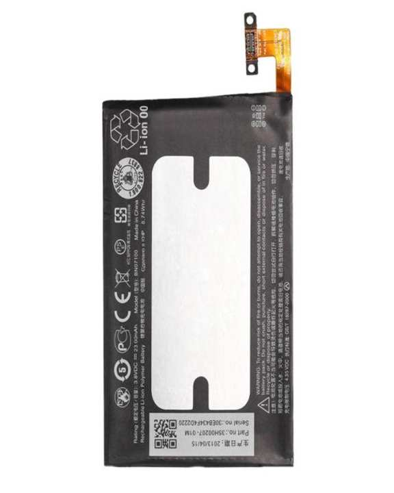 Mobile Battery for HTC One M7 - 2300mAh