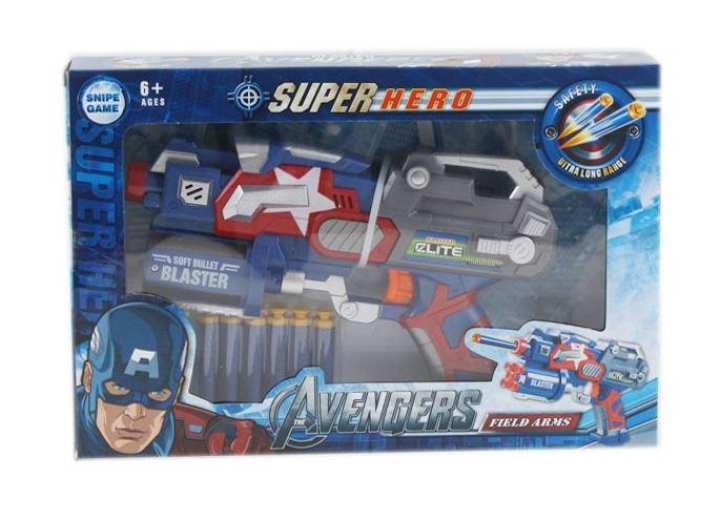 Soft bullet gun Captain America