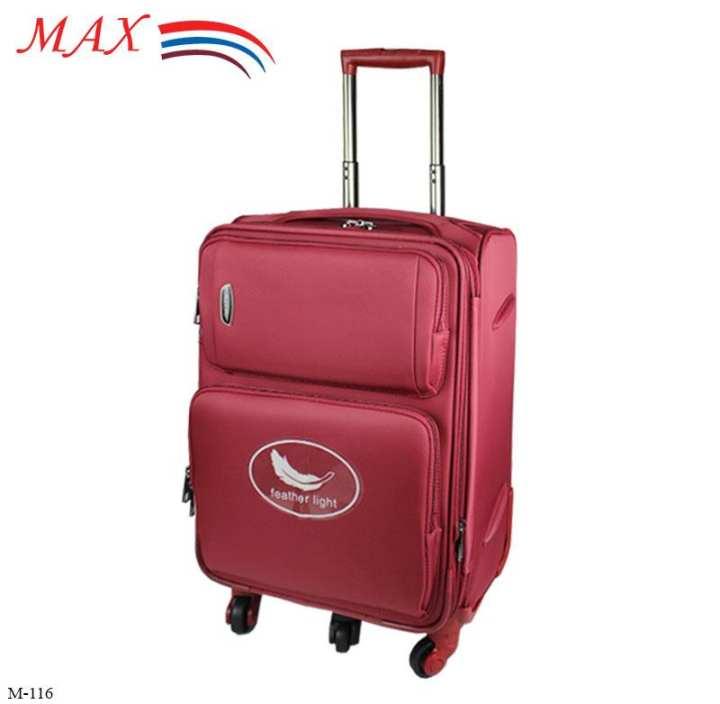 """MAX TROLLEY CASE M-116 - 24"""""""