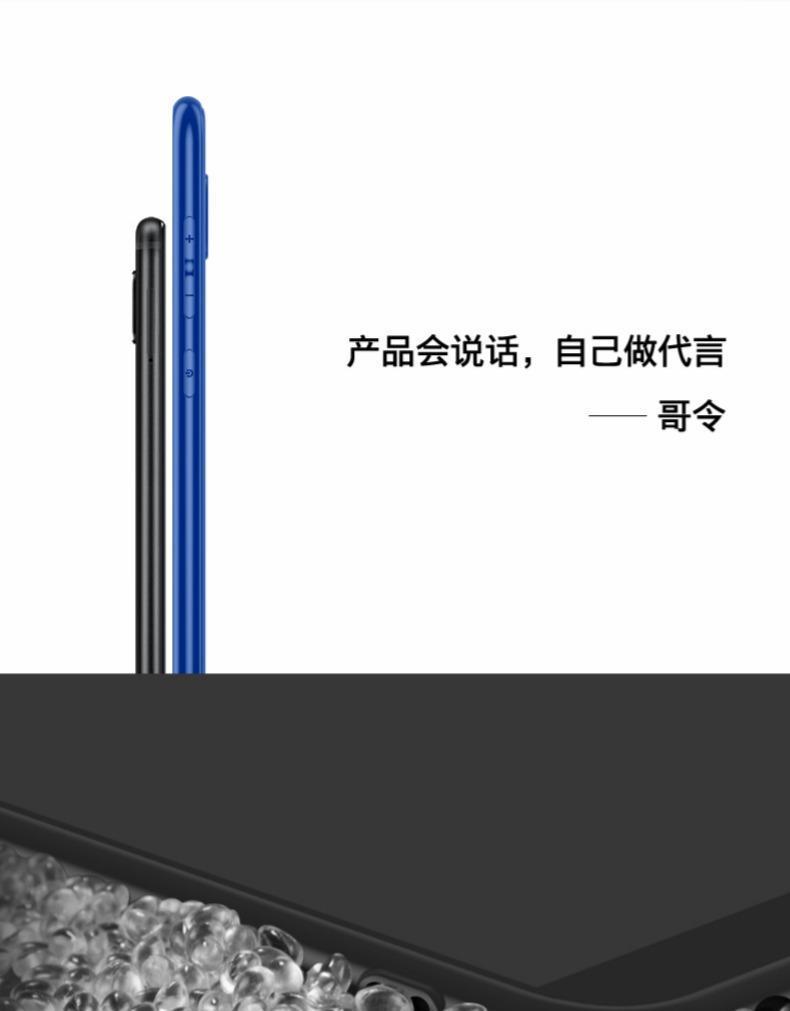 Huawei nova 2i Ultra Thin Back Matte Soft Case for Huawei nova2i Soft Cover  Full Protector Housing - intl